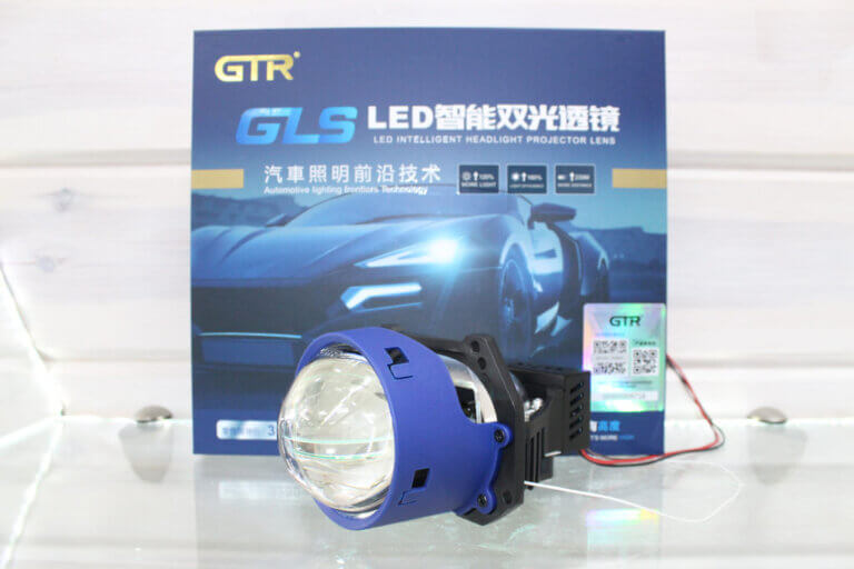GTR GLS 5800