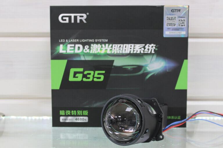Линзы GTR G35